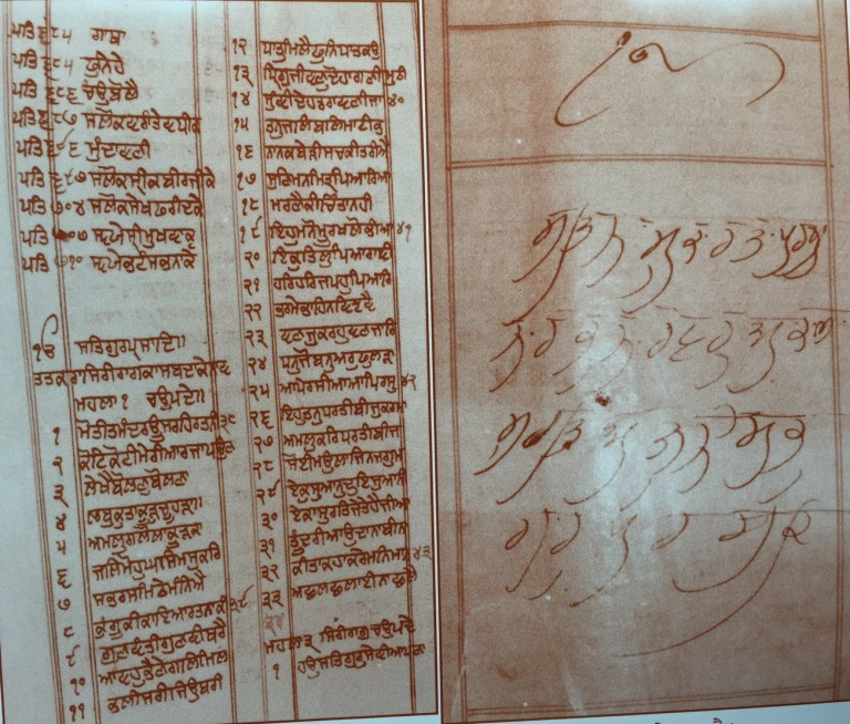 A Saroop of Sri Guru Granth Sahib Ji discovered in Manger (ਮੰਗੇਰ) in Bihar that dates to 1732 and ends with Mundaavani. It has the Nishaan of the Ninth Guru.