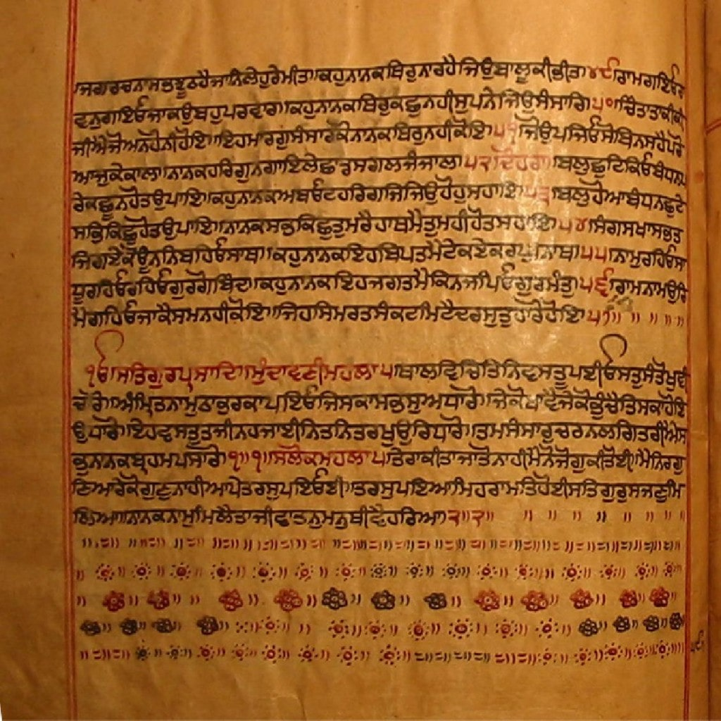 An ancient Saroop of Sri Guru Granth Sahib Ji which ends only with Mundaavuni and Salok