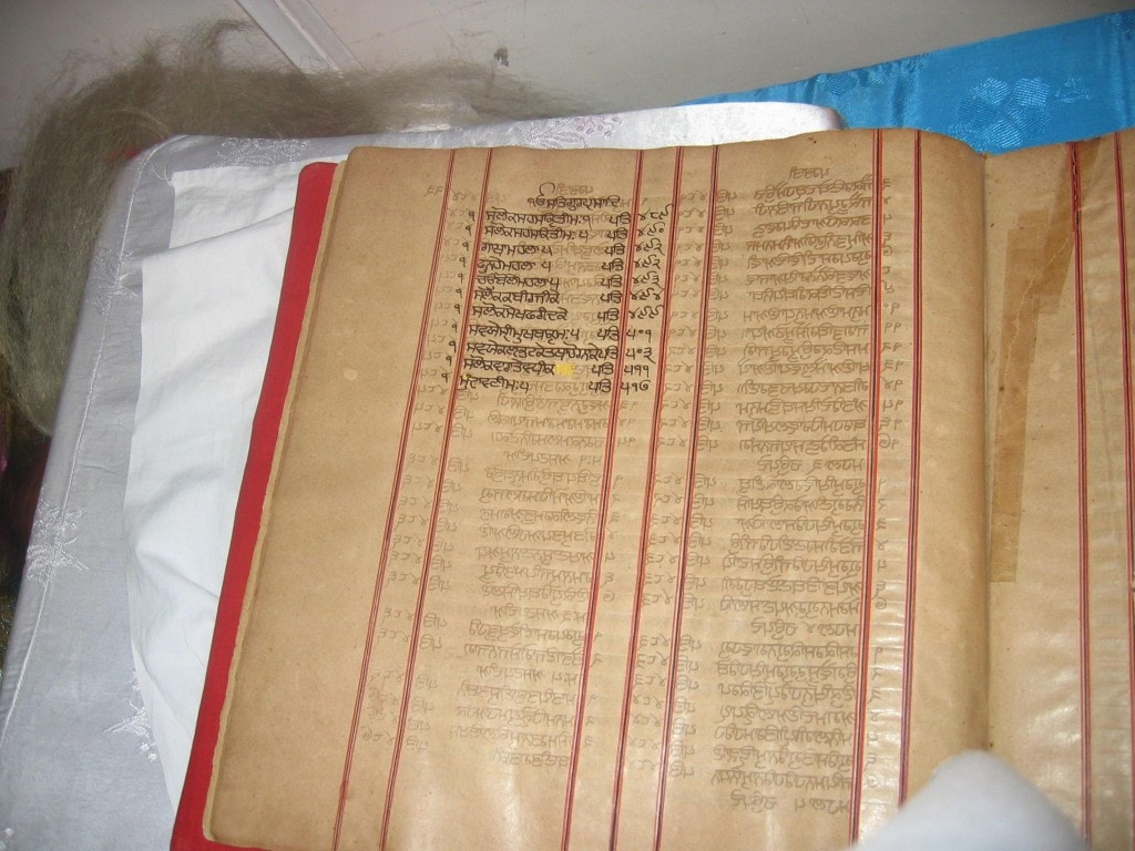An ancient Saroop of Sri Guru Granth Sahib which shows in it's index that the closing is Mundaavani. The following ang (page) states that the Saroop has been copied from the Aad Beerh (original Volume) of Sri Guru Granth Sahib by Guru Arjan Dev Ji from Kartarpur.