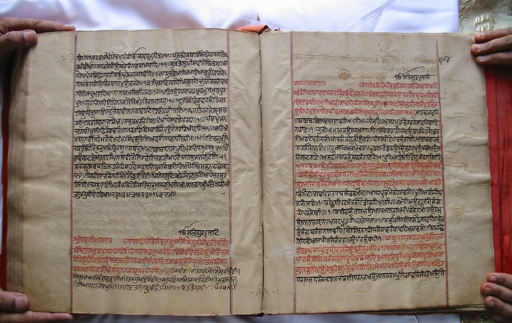 "An old saroop of Sri Guru Granth Sahib Ji, dated 1695 CE from Dehradoon which was given to Baba Ram Rai when Guru Har Rai Sahib Ji went to Delhi. The Saroop shows after the 'Salok Mahala 5' it is written ""Ehte Aad Granth Da Bhog Hai"" (""The Bhog of Aad Granth is here"") in the same ink, despite Raagmala being written on the continuing page. (Photo courtesy of www.RagmalaBaniHai.info)"
